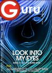 Guru Magazine